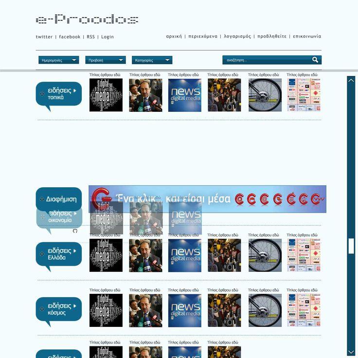 Newspaper online webdesign
