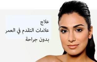 Botox treatment takes a matter of minutes and involves just a few tiny injections and over a short period of time there's a noticeable improvement in facial lines, leading to a smoother, more youthful complexion.