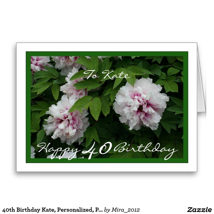 40th Birthday Kate, Personalized, Peonies