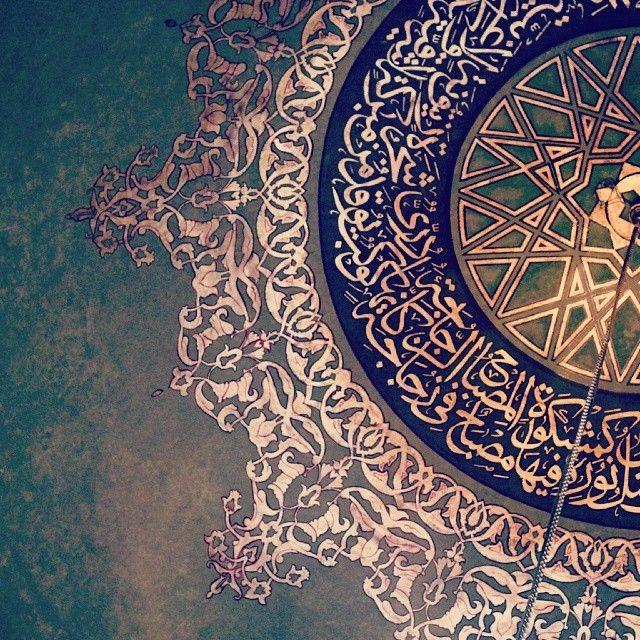 Islamic Center of America - Dearborn, MI (2011)