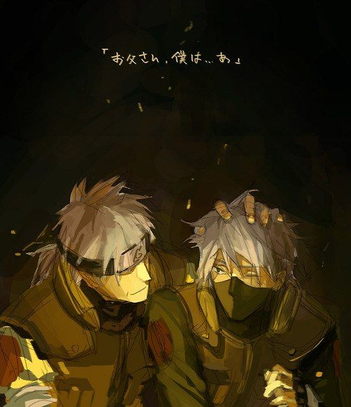 "I almost cried when Kakashi ""died."" - The White Fang and his son Kakashi The Copy Ninja."