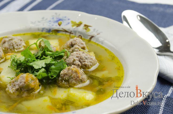Рецепт приготовления вкусного супа с фрикадельками иллюстрированный пошаговыми фотографиями