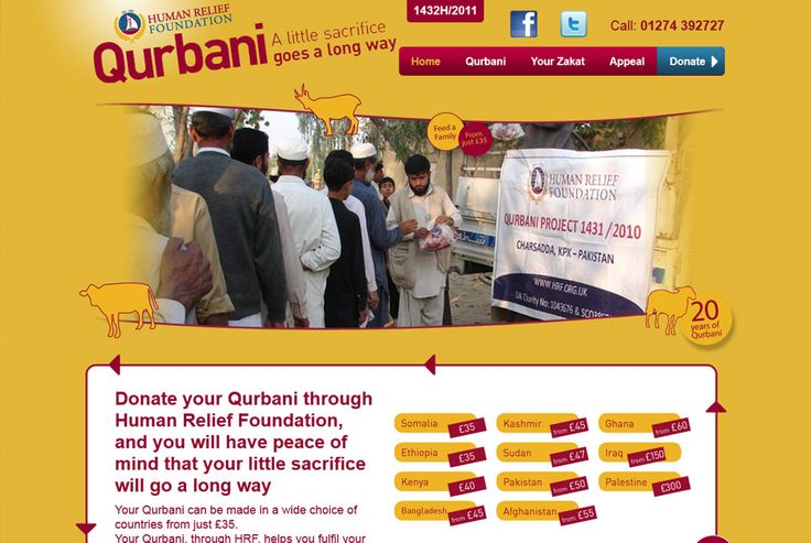 Qurbani - One of the leading charities bases in the UK. http://qurbaniappeal.org #design #development