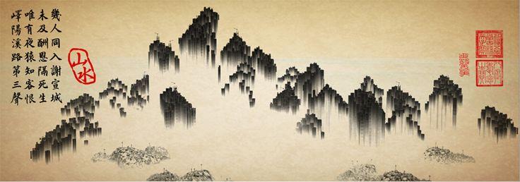 city_03.jpg (1015×356)