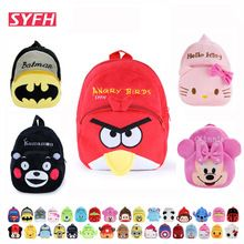 Check out the site: www.nadmart.com   http://www.nadmart.com/products/cute-pink-plush-cartoon-toy-hero-backpack-kindergarten-boy-character-lovely-baby-school-bag-gift-for-kids-and-children-gril/   Price: $US $5.96 & FREE Shipping Worldwide!   #onlineshopping #nadmartonline #shopnow #shoponline #buynow