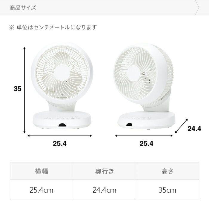 サーキュレーター 扇風機 おすすめ 安い 静か
