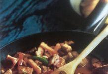 Χοιρινό με μουστάρδα και πιπεριές (3 μονάδες)