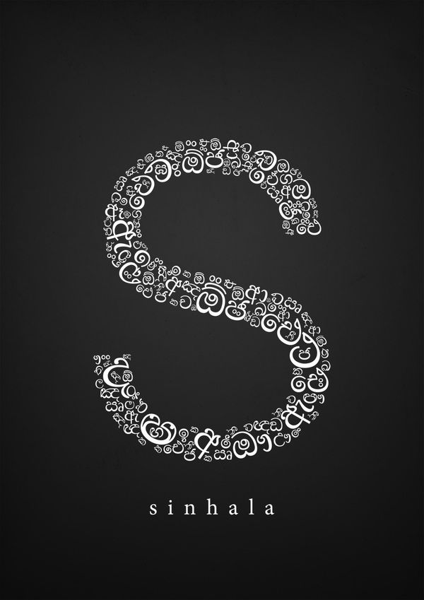 Fonts from around the world - sinhala