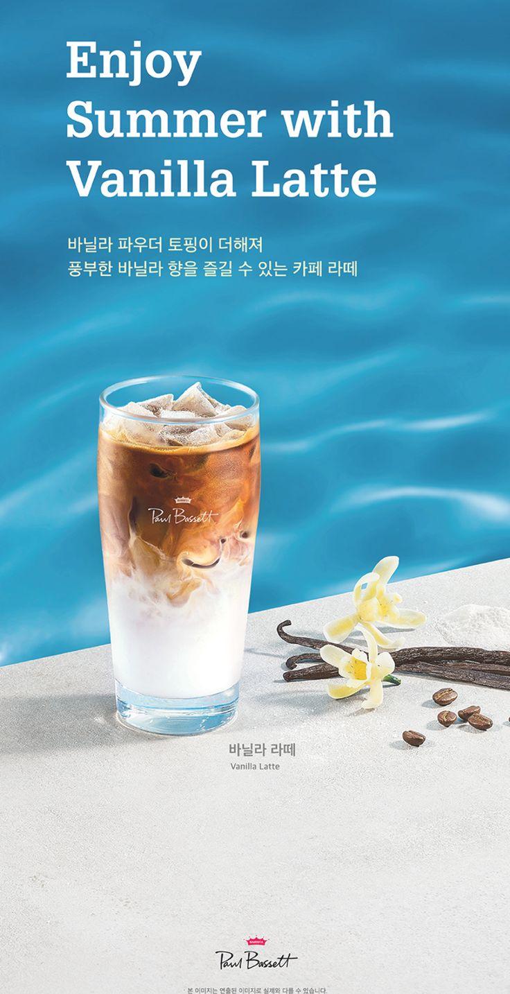 NEW MENU PaulBassett di 2020 Poster minuman, Minuman