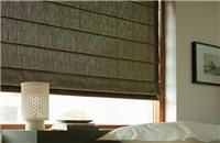 Cortinas Romanas - Bandas de tela plegables en tablas horizontales. [bedroom blinds curtains windows covering decoración ventanas habitación]
