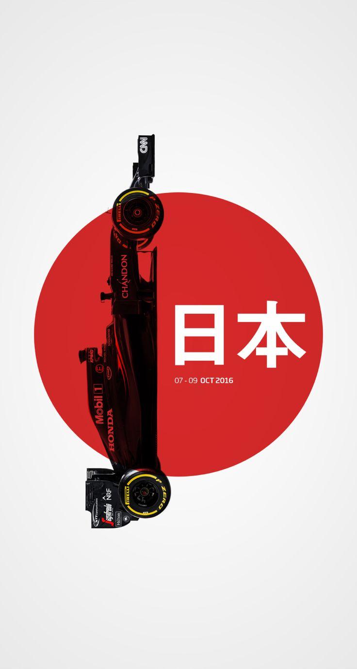 Logo honda rouge - Official Website Of Mclaren Honda Formula 1 Team