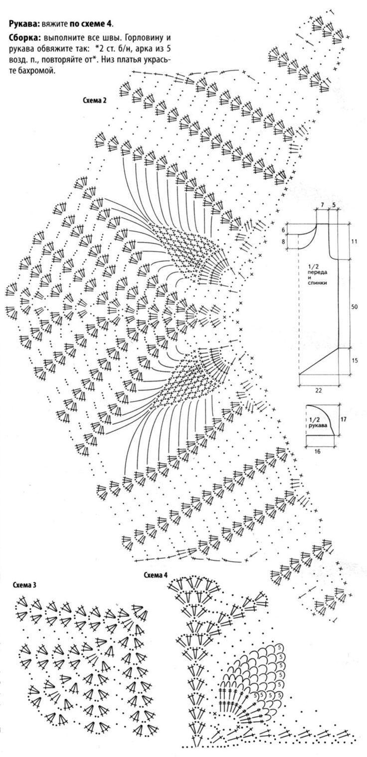 Платье цвета фуксии схема