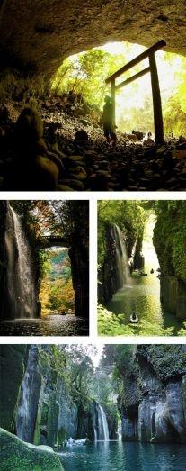 Takachiho: bellezza e misticità