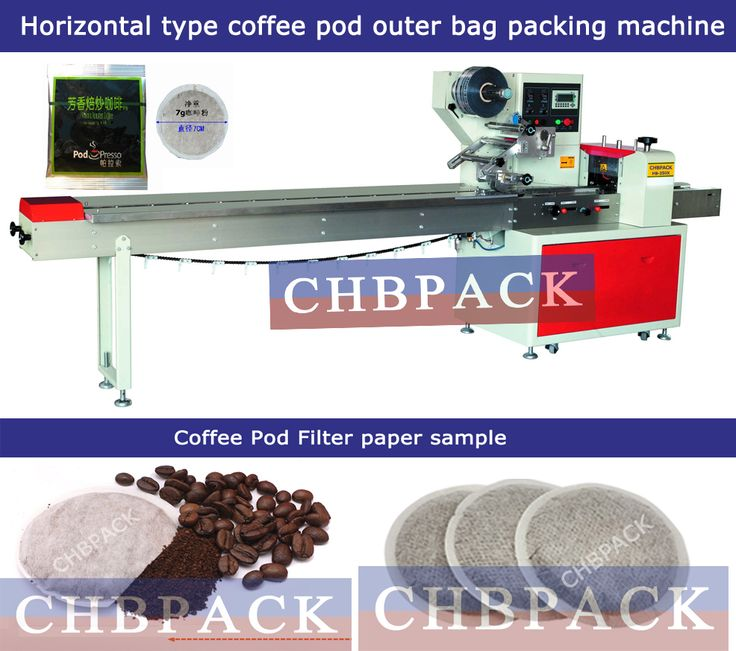 Horizontal type coffee pod outer bag packing machine