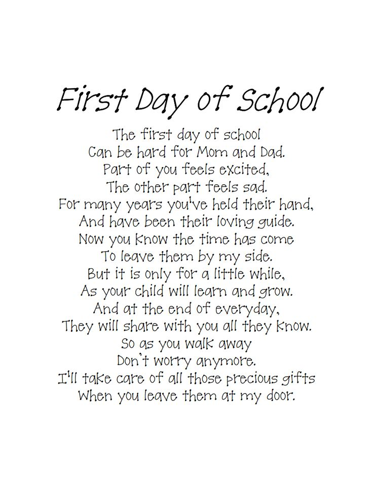 Back To School Poem.pdf                                                                                                                                                      More