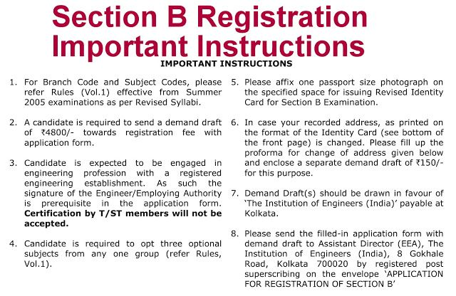 AMIE Study Tips, Section A &B Old Question Papers, Study Notes and Free Video Tutorials : AMIE SECTION B REGISTRATION FOR THOSE PASSING SECTION A IN SUMMER 2016: HOW TO DO SECTION B REGISTRATION ?