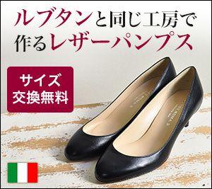 ローヒール ラウンドトゥ レザー パンプス 本革 黒 コルソローマ 9 CORSO ROMA 9 ミドルヒール 4cm 4センチ イタリア製 パンプス 靴 ブランド 結婚式 入園式 入学式 通勤 オフィス 大きいサイズ 小さいサイズ