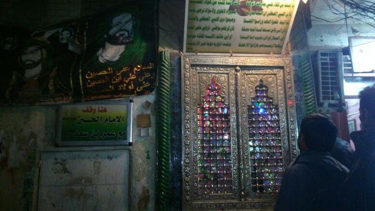 The place where Imam Hussain (a.s.w.s.) stood to talk to Umar ibn Saad (l.a.) #Hussain #Hussein #Karbala #iraq #Iraq #Arbaeen #Naynavah #Shia #Islam