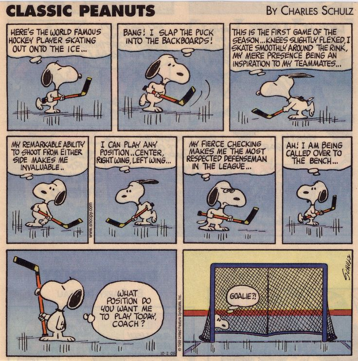 Peanuts: Goalie?? Your doing it wrong!