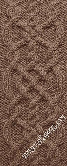 Tejido: patrón con un oblicuo centro