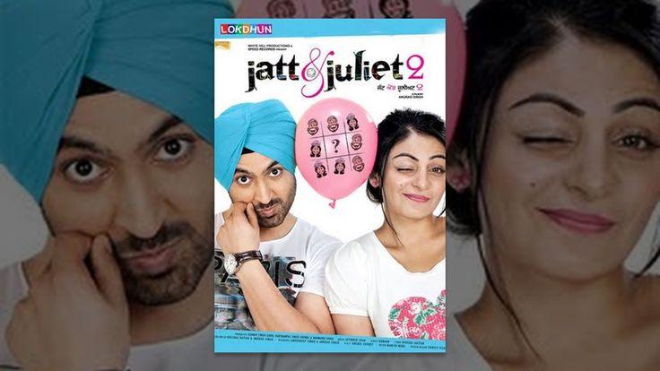 nice Jatt & Juliet 2 - Latest Punjabi Film 2015 - New Punjabi Movie HD - Popular Punjabi Films