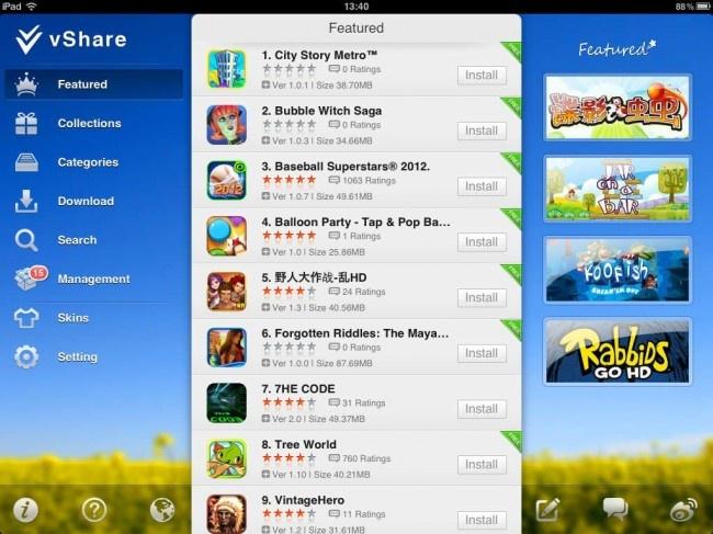 Dopo Installous per il JailBreak iPhone arriva vShare