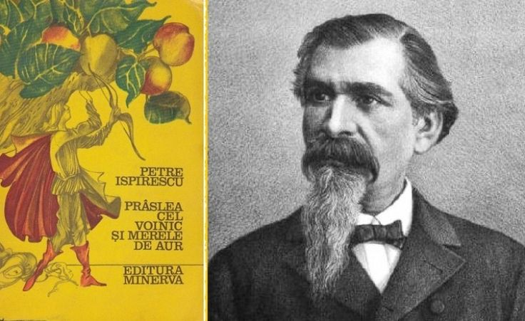 Curiozități (esențiale) despre Petre Ispirescu