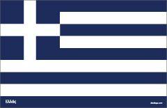Greek for kids, learning Greek language DVDs, flash cards   Teaching Greek lessons for children, Ελληνικ