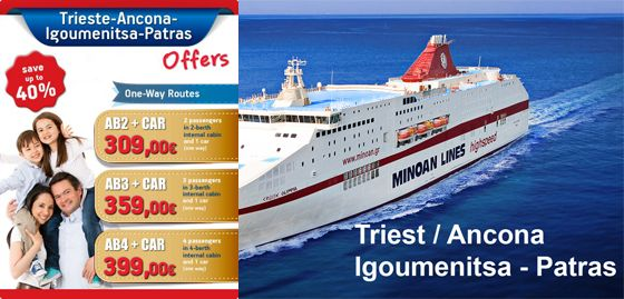 #MinoanLines #ItalyGreece Italy, Save up to 40%