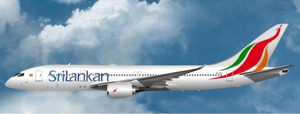 SriLankan Airlines identity