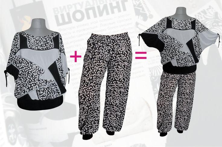 61$ Летний брючный костюм для полных женщин в мелкий цветочек: блузка свободного покроя + брюки шаровары Артикул 679, р50-64