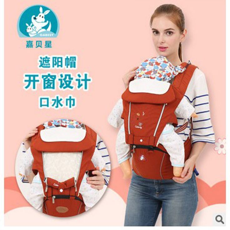 2016 Best Selling Manduca Classic Popular Baby Carriertop Sling Toddler Wrap Rider Canvas Backpack Good Quality Baby Carriers