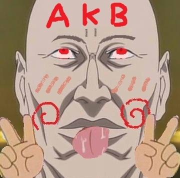 今日からAKBに加入しました! kazundo goda です!  ファンのみなさんよろしくお願いします^^応援してね(ハート    (via plus.google.com/... )