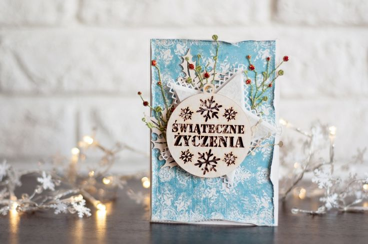 christmas card by immacola