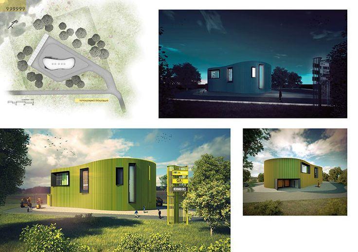 Πρόταση 999999 για τον Αρχιτεκτονικό Σχεδιασμό κτιριακού οργανισμού που θα στεγάσει Μονάδα Παραγωγής Ηλεκτρικής Ενέργειας ισχύος 1Mw από Φυτική Βιομάζα (Woodchip), ενόψει της έναρξης υλοποίησης εγκατάστασης Μονάδων 1Mw από την Dos Energy .