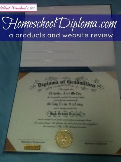 We ordered the Vintage Style High School Diploma and chose to add an embossed seal and an honors seal. We also got the deluxe cover, and it all makes for a very nice presentation! Christian chose not to look at it when it arrived, but he DID help pick out the individual personalization portions when I ordered. And let me tell you – you can personalize these homeschool diplomas up one side and down the other!