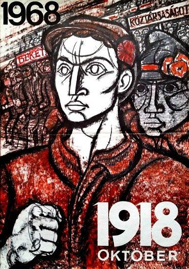 Hungarian People's Republic, 1918 October - 1968. Artist: Gyula Hincz, 1968