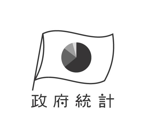 Government StatisticsJapan Logo, Design Chinese, Government Statistics, Japanese Logo, Japanese Graphics, Logo Typography, Japanese Design, Logo Japanese, 8 1 Typo