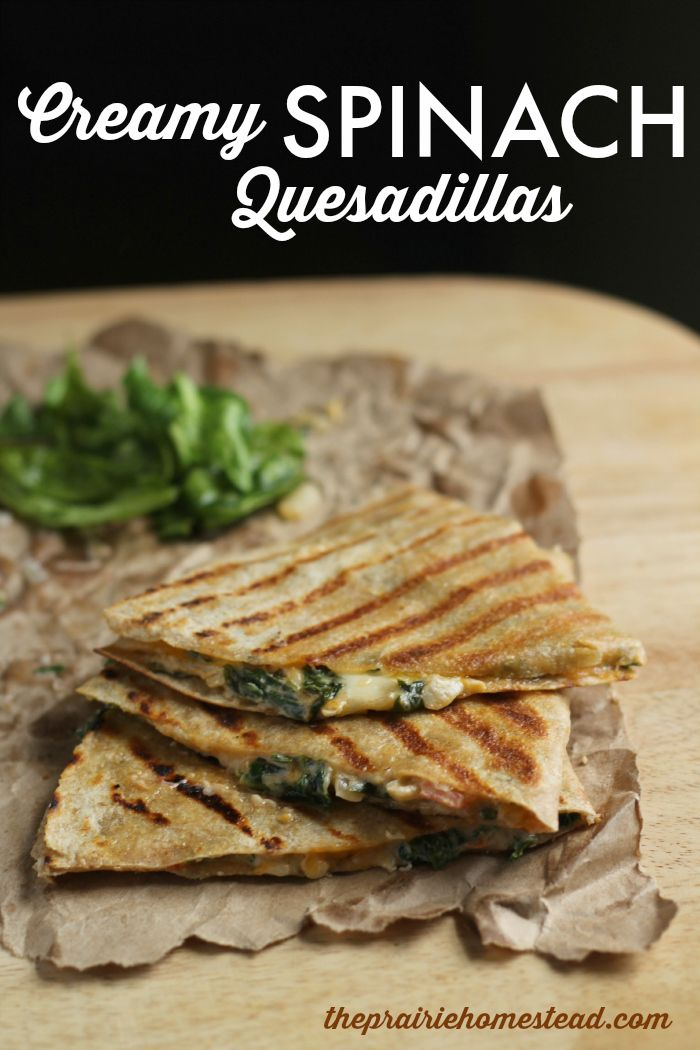 I love these simple spinach quesadillas because they don't heat up the house and even the veggie-haters will eat them!