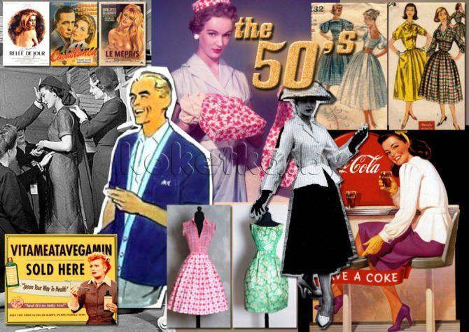 Стиль одежды 50-х годов