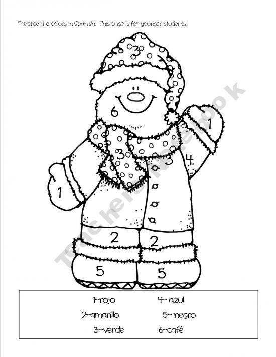3972da508abd3d393850d4bc7f62caa2  preschool spanish lessons spanish worksheets - Kindergarten Spanish Worksheets