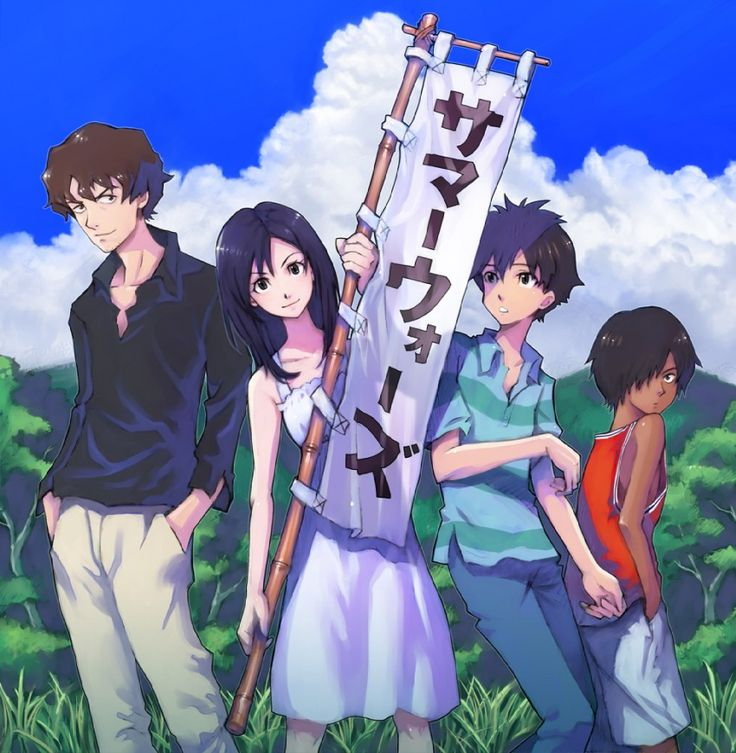 Summer Wars Review at The Online Anime Store: http://storeonanimeonline.com/sumer-wars-anime-review/