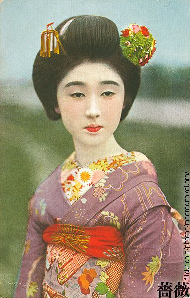 Mameraku as a Maiko by rosarote, via Flickr