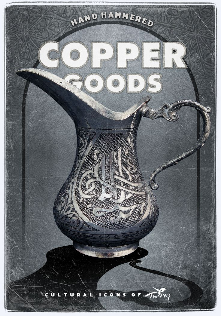 Copper engraving is traditional in Gaziantep.
