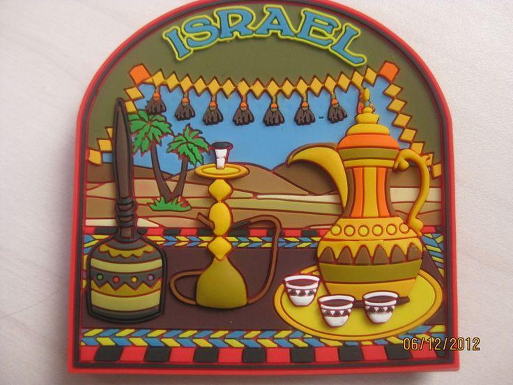 COLLECTABLE NARGILA PIPE ISRAEL JERUSALEM FRIDGE MAGNET JUDAICA GIFT SOUVENIR