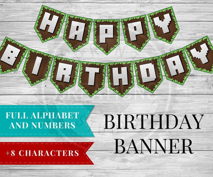 Printable Minecraft Birthday Party Banner perfect for your Minecraft Party! All alphabet letters, numbers and 8 different character graphics included!