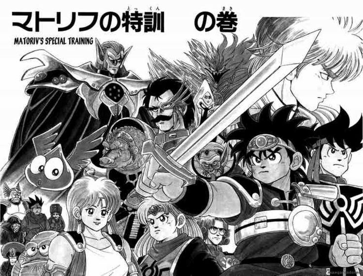 Fly / Dragon Quest