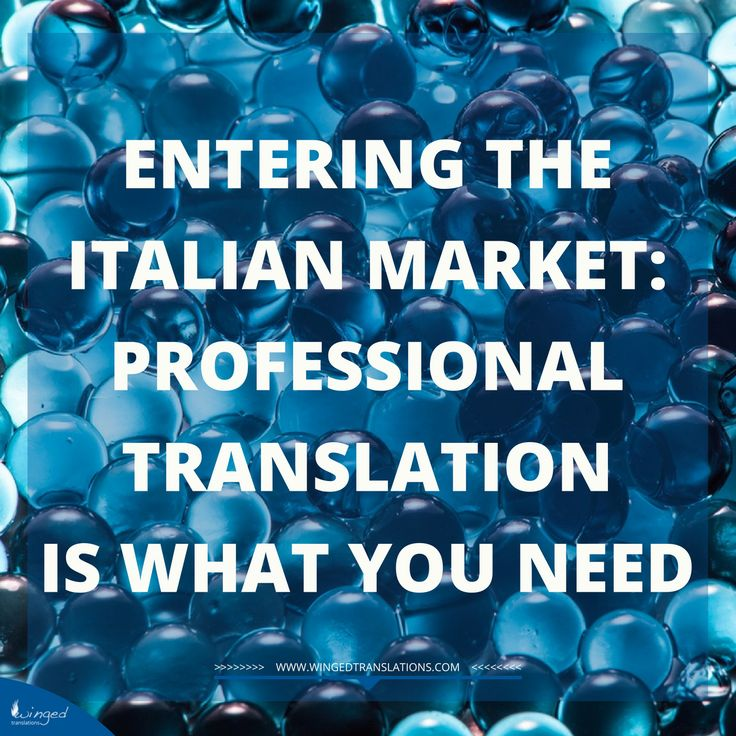 When entering the Italian market, translating your materials into Italian is one of the most effective tool in your communication strategy. #YourBusinessInItalian #makeyourwordsfly
