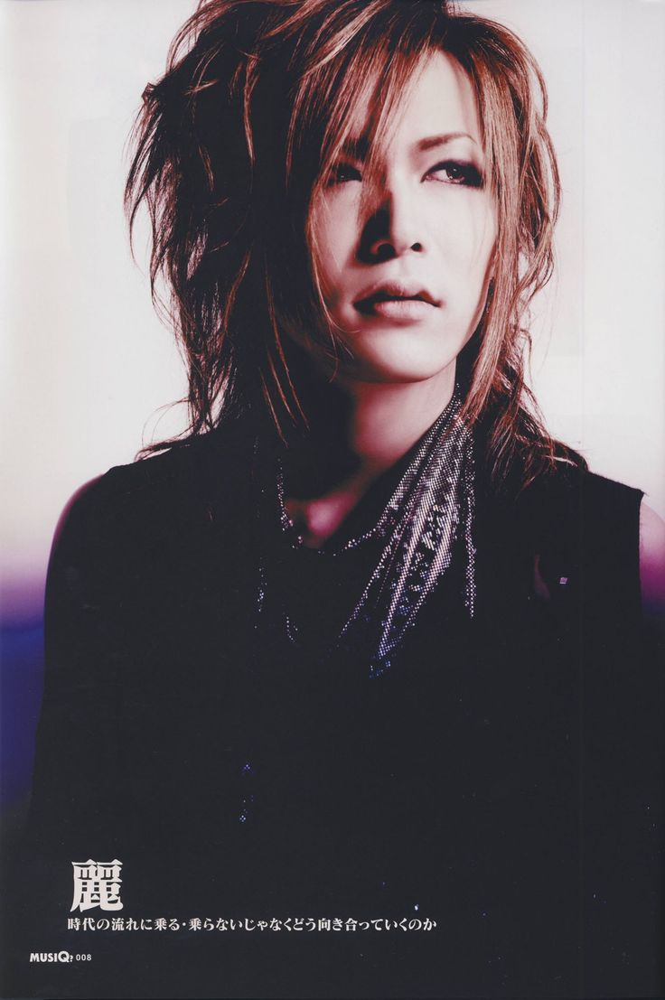 1000 images about cute jrock men ii on pinterest kota for Koi gazette