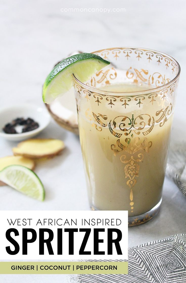 West African Inspired Spritzer with Ginger, Peppercorn, and Coconut | CommonCanopy.com: Wow! This spritzer really has some ZING that I like! Just enough spice to entertain my mouth while still refreshing!